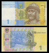 УКРАИНА - 1 гривна 2014 года. UNC ПРЕСС