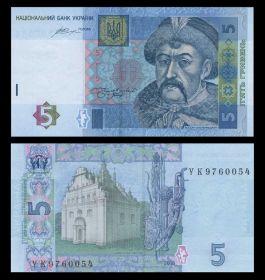 УКРАИНА - 5 гривен 2015 года. UNC ПРЕСС