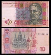 УКРАИНА - 10 гривен 2015 года. UNC ПРЕСС
