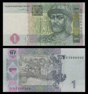 УКРАИНА - 1 гривна 2004 года. UNC ПРЕСС