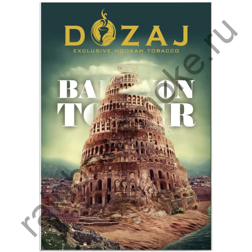 Dozaj 50 гр - Babylon Tower (Вавилонская Башня)