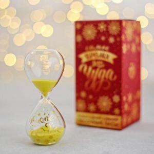 Песочные часы «Золотого года», 5 мин