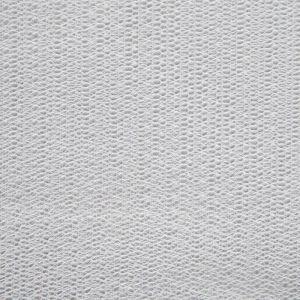 Штора сетка 145х260 см, цвет белый