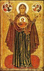 Великая Панагия икона Божией Матери