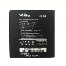 Аккумулятор (АКБ) для Wiko 2502 1200mAh