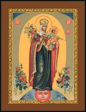 Благодатное Небо икона Божией Матери