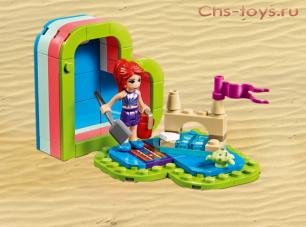 Конструктор LARI Friends  Летняя шкатулка-сердечко для Мии 11369 (Аналог LEGO Friends 41388) 88 дет