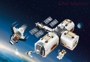 Конструктор Lari Город Лунная космическая станция 11386 (60227) 436 дет