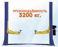 Двухстоечный подъемник ТР3200