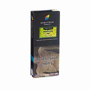 Spectrum HARD Brazilian tea 250гр (акциз)