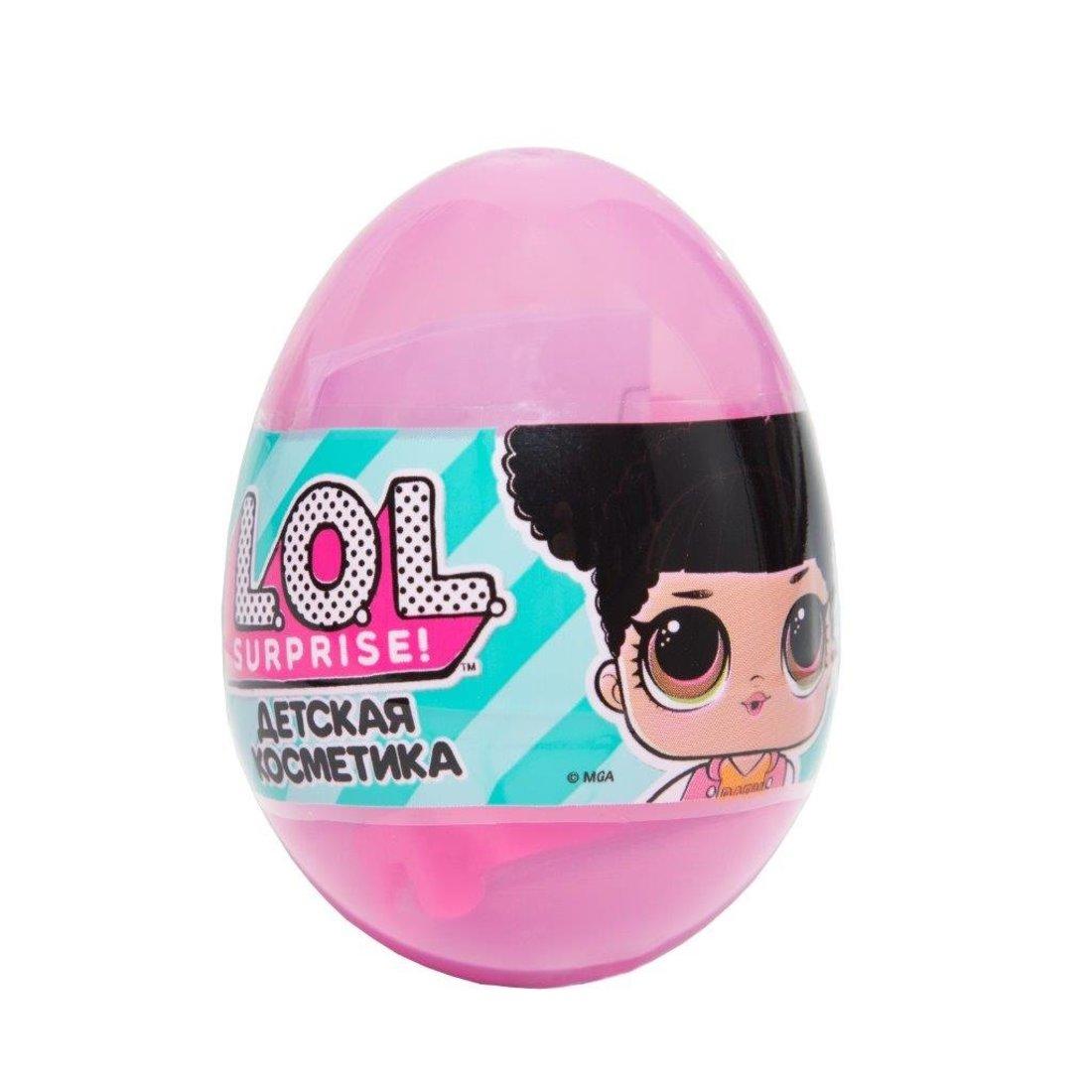 Детская декоративная косметика LOL в яйце, маленький, в ассорт.