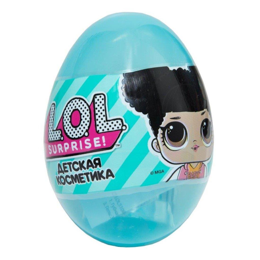 Детская декоративная косметика LOL в яйце,средний, в ассорт.