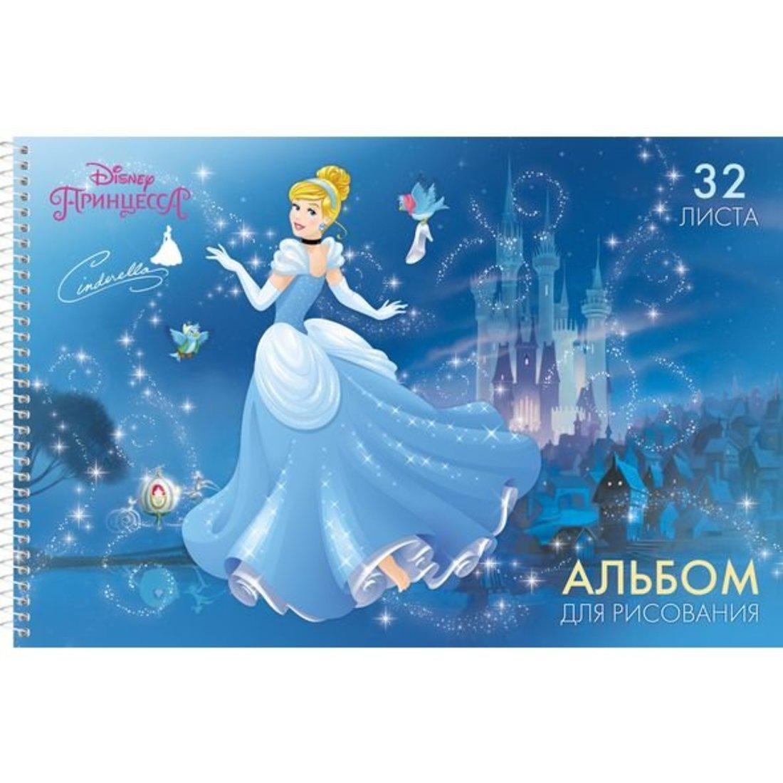 Альбом для рисования 32л А4ф на спирали серия Принцессы, в ассорт.