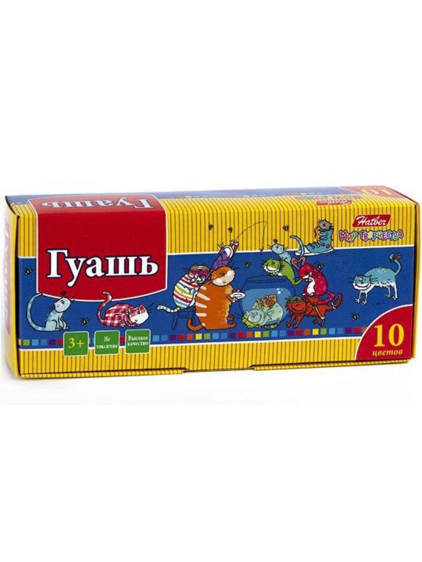 Краски Гуашь Прикольные коты 10 цв. 20г