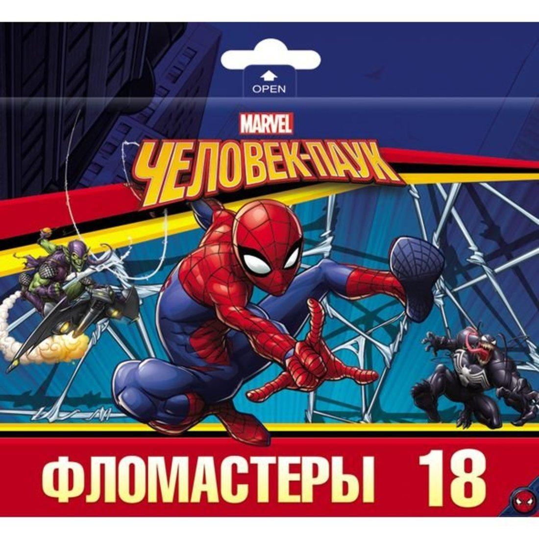 Фломастеры 18 цв. Человек-паук в карт.короб. с европодвесом