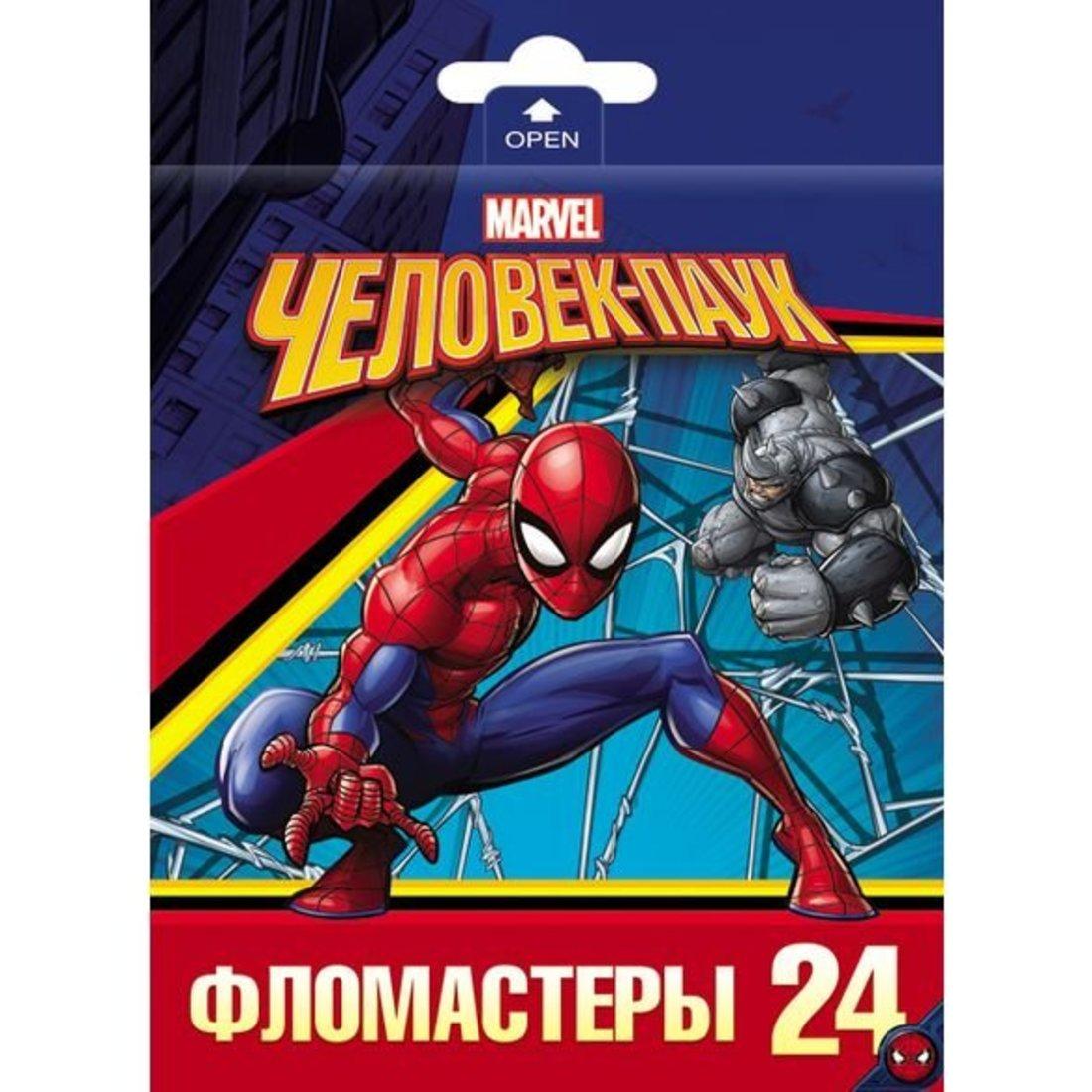 Фломастеры 24 цв. Человек-паук в карт.короб. с европодвесом