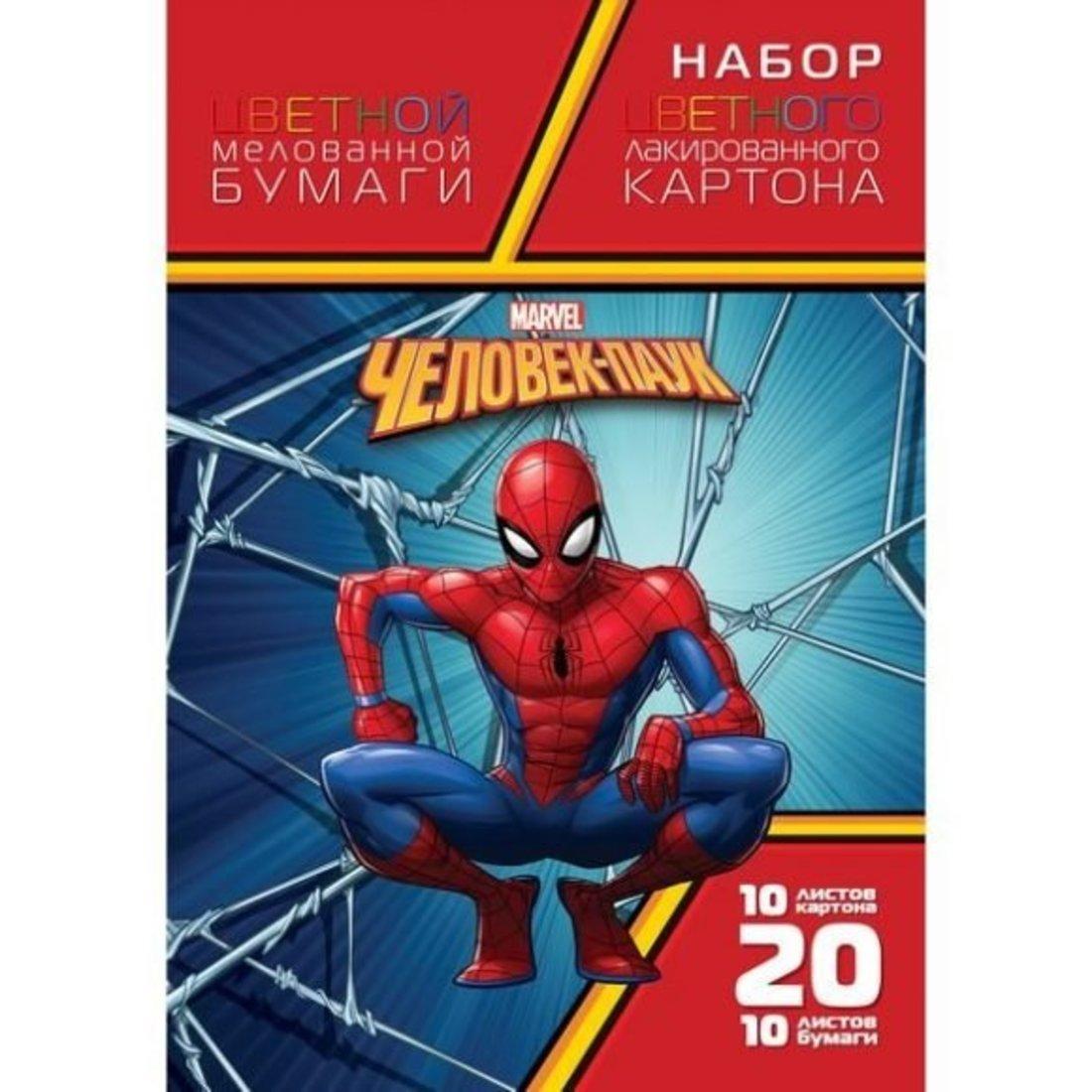 Набор цв. картона и цв. бумаги 20л (10цв.+10цв.) А4ф Человек-паук