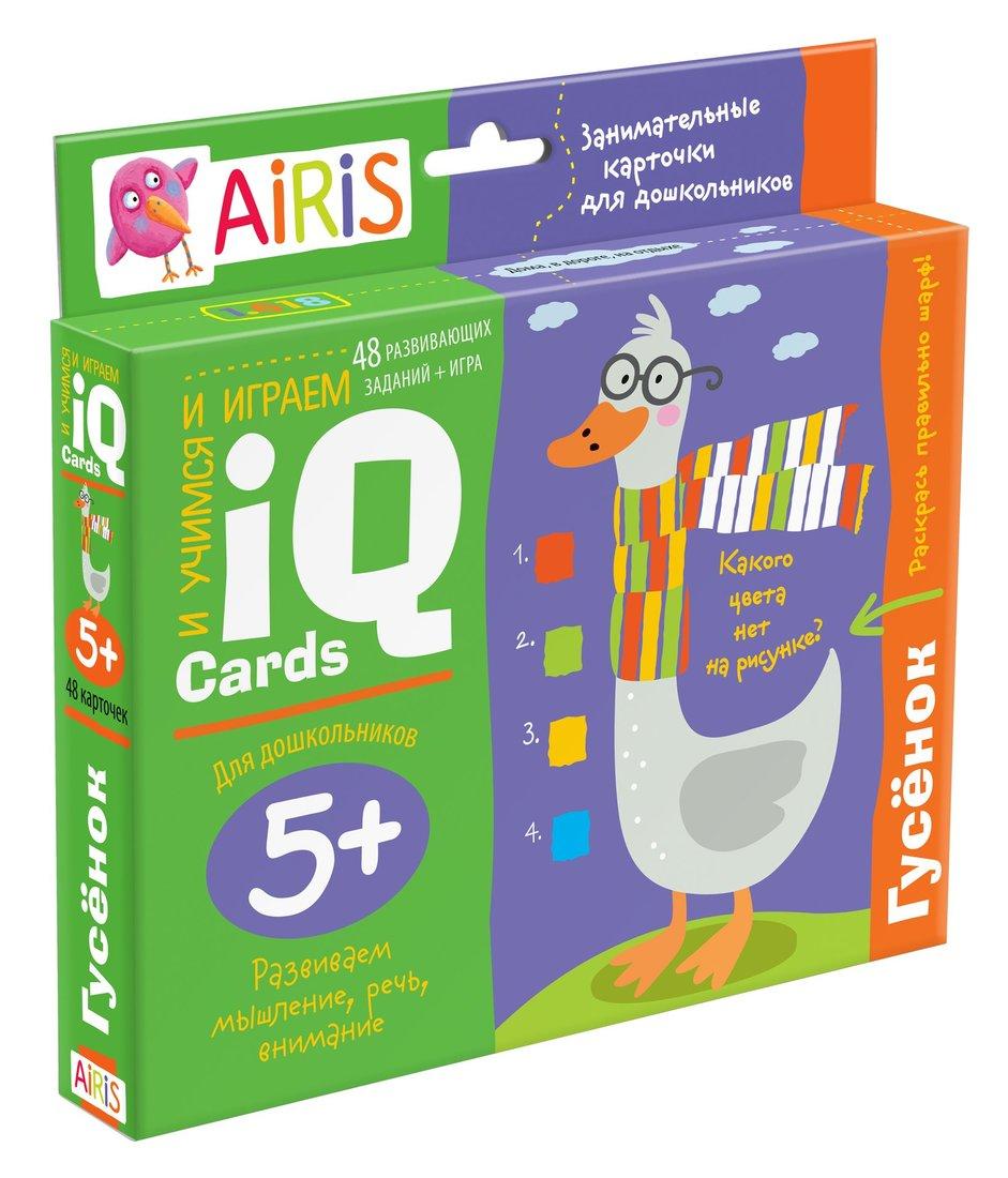 Набор карточек для дошколят. Гусёнок (5+)