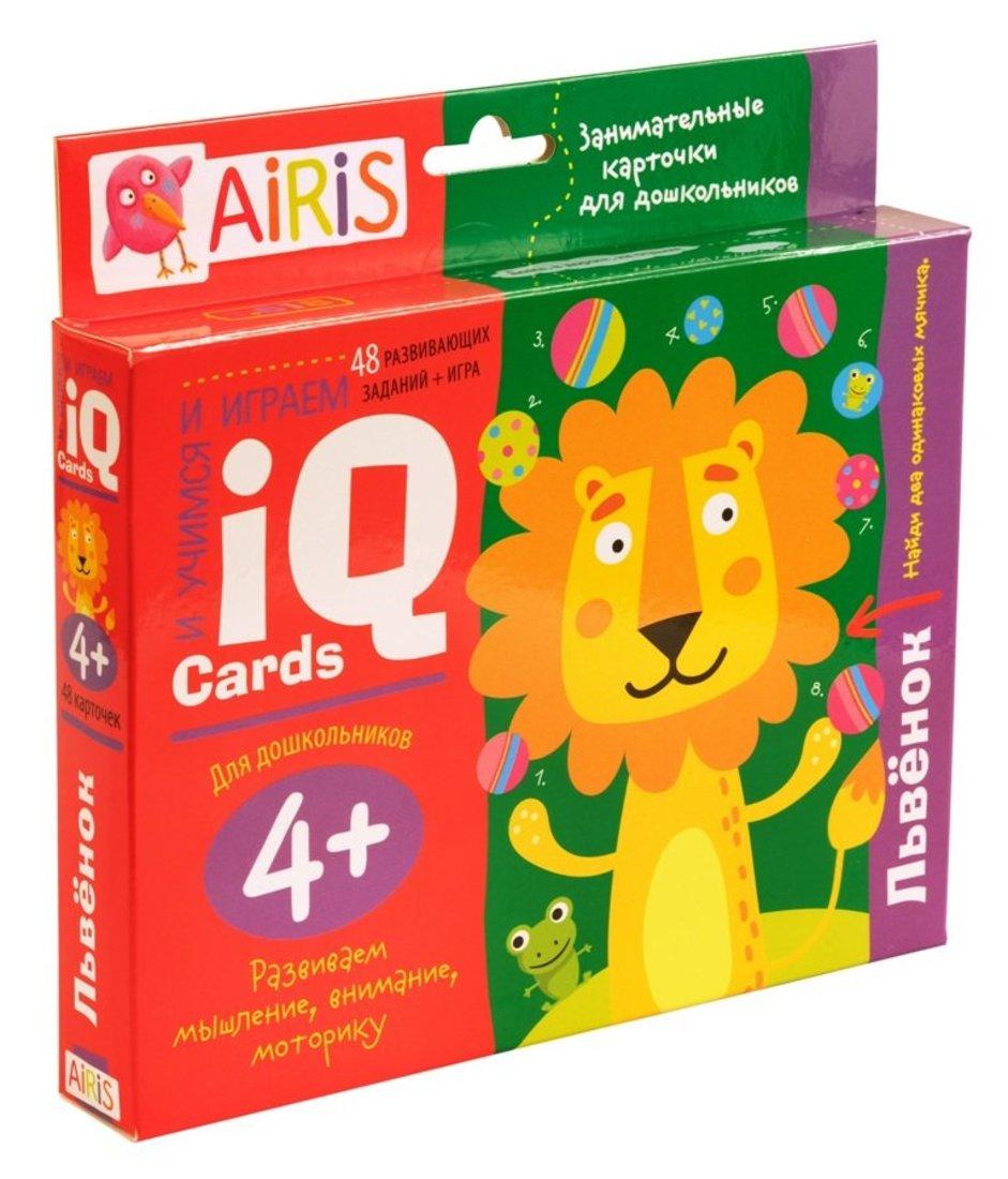 Набор карточек для дошколят. Львенок (4+)