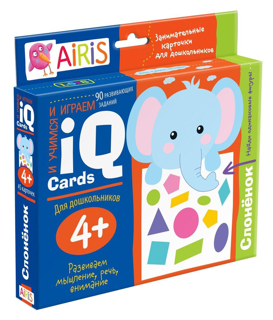 Набор карточек для дошколят. Слонёнок (4+)