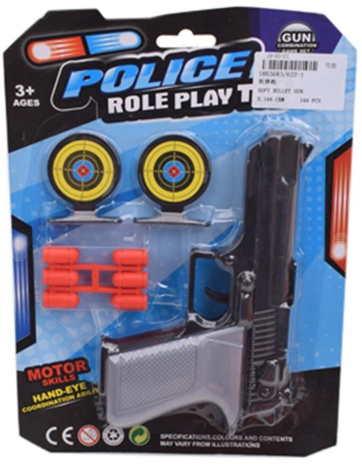 Игр.набор Стрелок, в комплекте пистолет, пули 12шт., мишени 2шт.