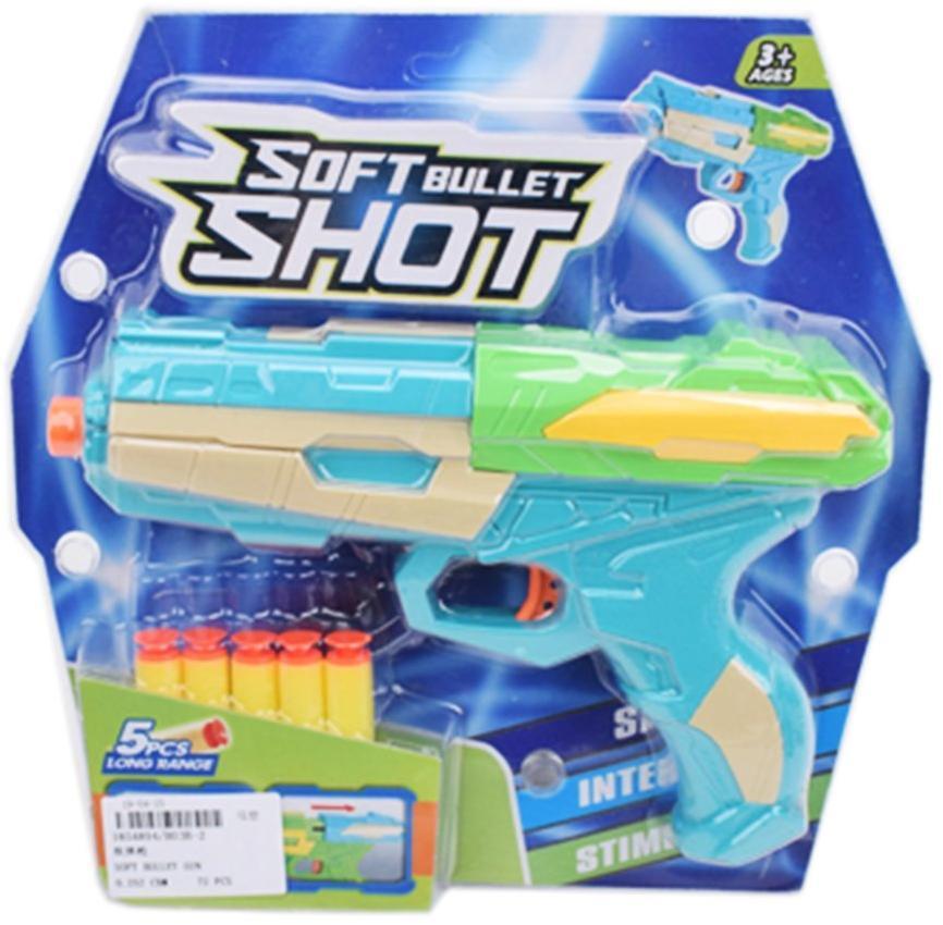 Пистолет, в комплекте м/пули 5шт.