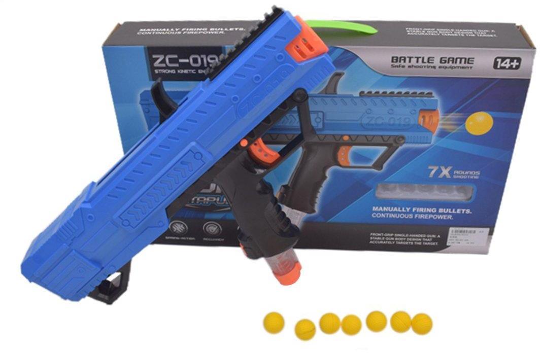 Пистолет, в комплекте м/пули 7шт.