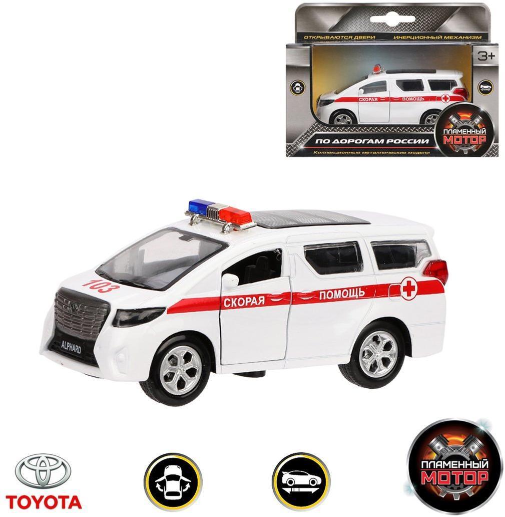 Машина мет. ин. Toyota Alphard, Скорая помощь, открываются двери