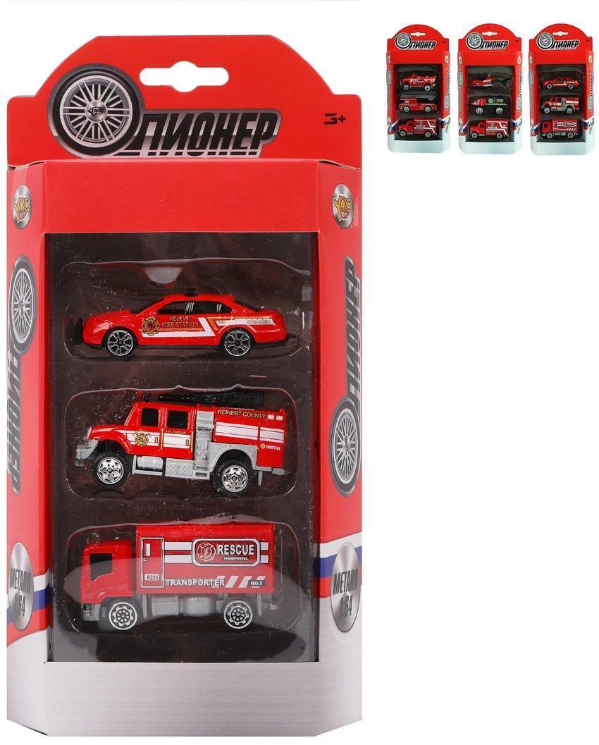Набор машин металл., Пожарная бригада, 3 шт., в ассортименте, коробка