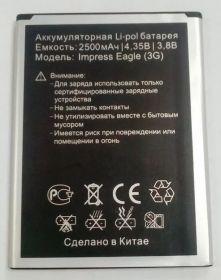 АКБ (Аккумулятор) для VERTEX Impress Eagle 3G