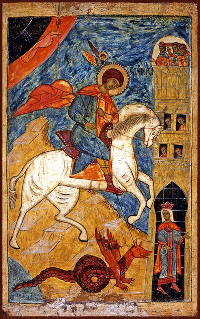 Икона Георгий Победоносец великомученик