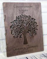 Папка для свидетельства о браке из дерева с ветвистым деревом
