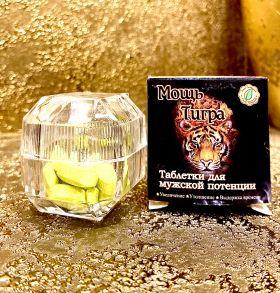 Мощь Тигра препарат для потенции