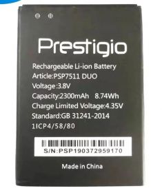 Аккумулятор для телефона Prestigio PSP7511 2300 мАч оригинал