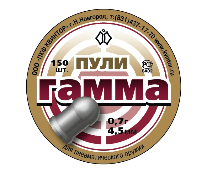"Пуля пневматическая 4,5мм ""Гамма"" 0,7 гр 150шт"