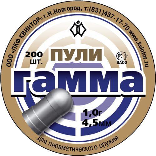 "Пуля пневматическая 4,5мм ""Гамма"" 1,0 гр 200шт"