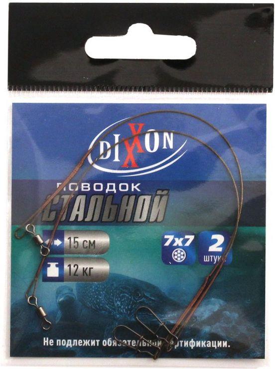 Поводок стальные DIXXON 7Х7 упаковка 2шт
