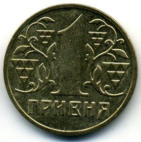 Украина 1 гривна 2001