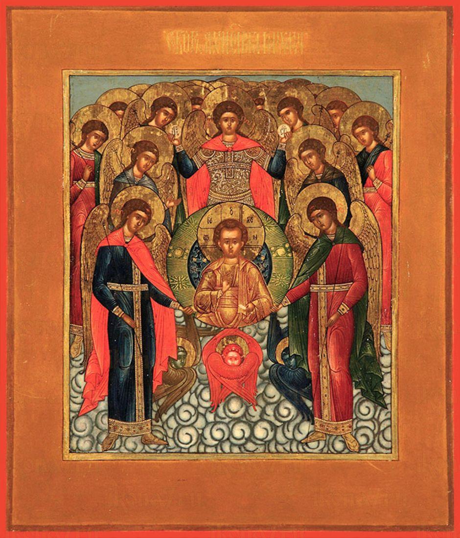 Икона Собор Архистратига Михаила и всех Небесных Сил бесплотных