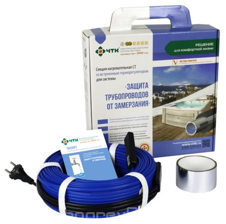 Нагревательный кабель для труб пластиковых СТ-12-48-4м