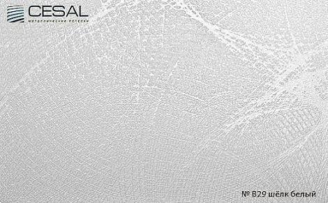Кассета Cesal 300х300 шелк белый B29