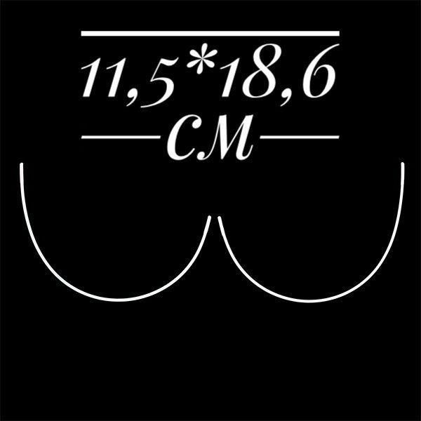 косточки корсетные полукрег металл размер 11,5*18,6см
