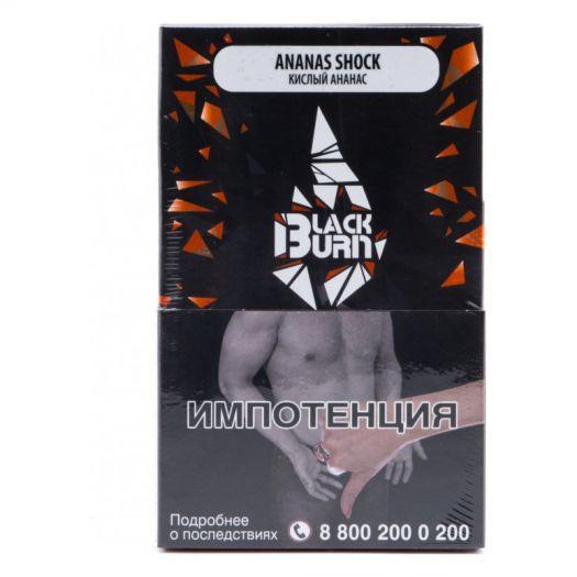 Burn Black - Ananas Shock