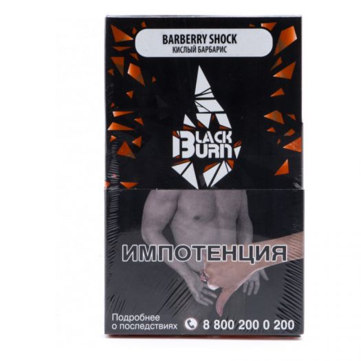 Burn Black - Barberry Shock