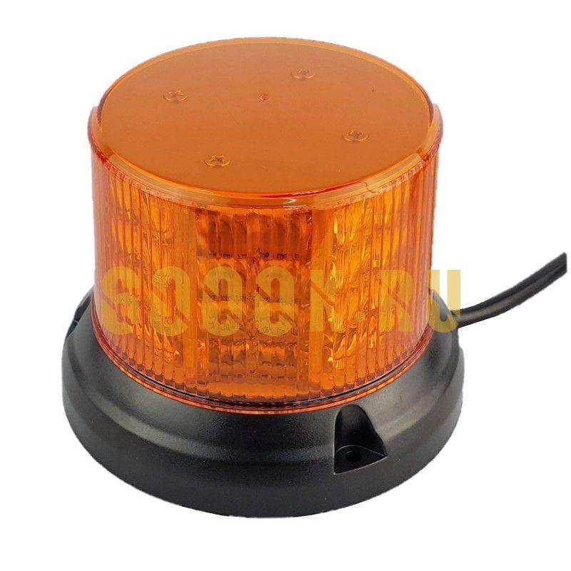 Проблесковый маячок 32 Вт (Orange)