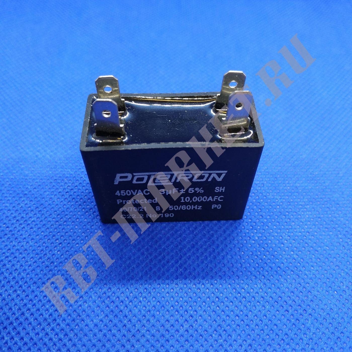 Конденсатор CBB61 3МКФ, 450V (КВАДРАТ)