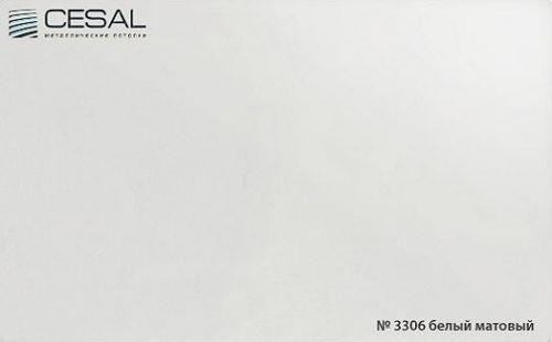 Кассета Cesal 300х450 белый матовый 3306