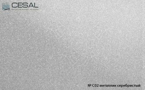 Кассета Cesal 300х300 металлик серебристый C02