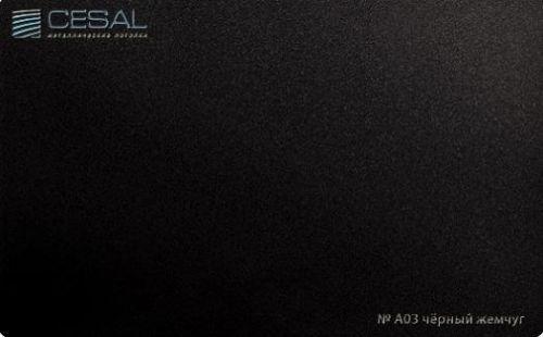 Кассета Cesal 300х300 черный жемчуг C05