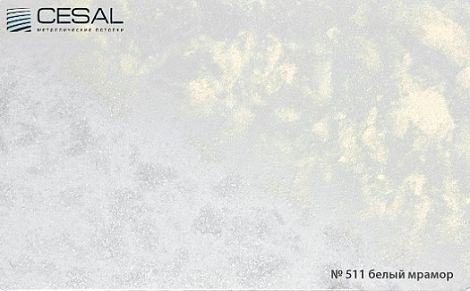 Кассета Cesal 300х300 белый мрамор 511